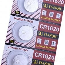 Μπαταρία Λιθίου 3V CR1620 (κουμπί) σετ 5 τεμαχίων