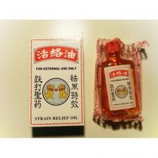 Κόκκινο Κινέζικο Θεραπευτικό Λάδι