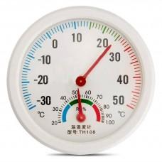 Θερμόμετρο Αναλογικό για Παράθυρο, Κήπους, Θερμοκήπια