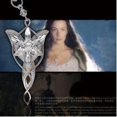Το Κρεμαστό της Princess Arwen