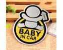 Baby in Car Αυτοκόλλητο Αυτοκινήτου Αλουμινίου Yellow